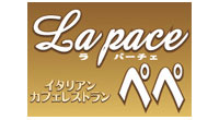 La pace ペペのイメージ